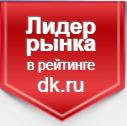 Юстведия ТОП-3 в рейтинге крупнейших юридических компаний Челябинска